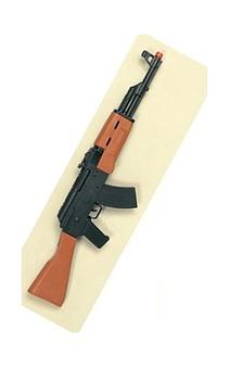 Ak-47 Machine Gun  sc 1 st  Costume Crazy & Police u0026 Special Forces Costumes | Costume Crazy