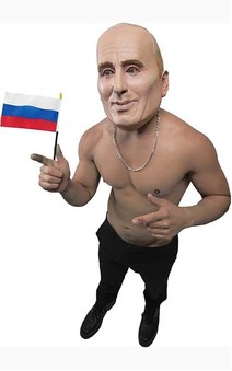 Vladimir Putin The Vlad Latex Mask